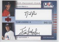David Price, Ian Kennedy, Dan Prior /250