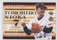 Tomohiro Nioka