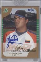 Yusmeiro Petit (2005 Bowman Draft Picks & Prospects Gold) /11 [ENCASED]