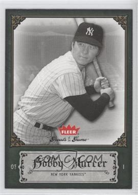 2006 Fleer Greats of the Game Green #14 - [Missing]