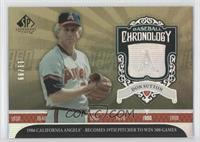 Don Sutton /99