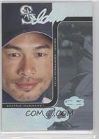Ichiro, Felix Hernandez /10