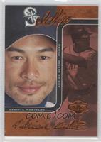 Ichiro Suzuki, Adrian Beltre /150