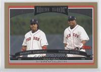 Manny Ramirez, David Ortiz /2006