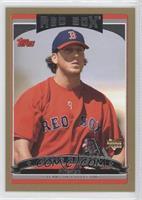 Craig Hansen /2006