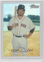 Manny Ramirez /557