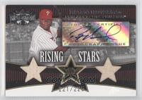 Ryan Howard /225