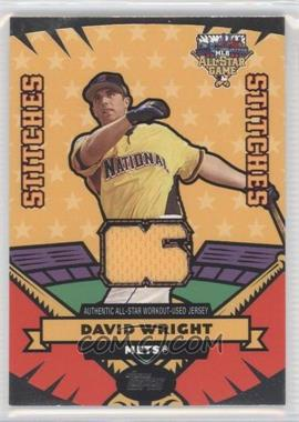 2006 Topps Updates & Highlights [???] #AS-DW - David Wright