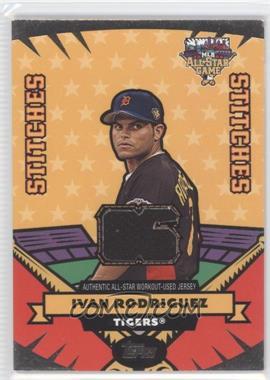 2006 Topps Updates & Highlights [???] #AS-IR - Ivan Rodriguez