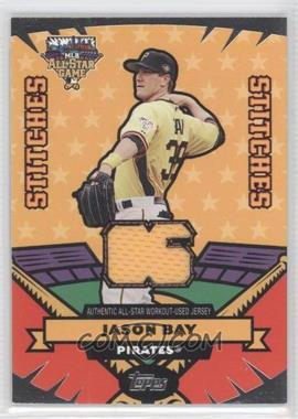 2006 Topps Updates & Highlights [???] #AS-JB - Jason Bay