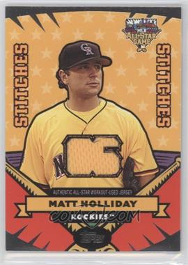 2006 Topps Updates & Highlights [???] #AS-MH - Matt Holliday