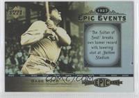 Babe Ruth /675