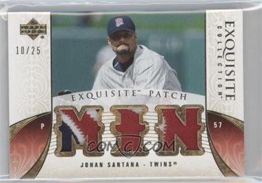 2006 Upper Deck Exquisite Collection [???] #EM-JS - Johan Santana /25