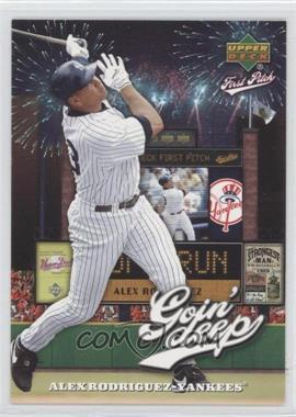 2006 Upper Deck First Pitch [???] #GD-3 - Alex Rodriguez