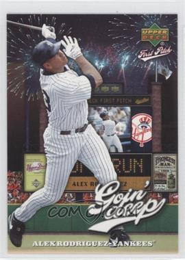2006 Upper Deck First Pitch Goin' Deep #GD-3 - Alex Rodriguez