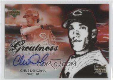 2006 Upper Deck Future Stars - [Base] #85 - Chris Denorfia