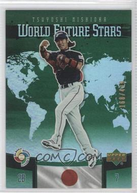 2006 Upper Deck Future Stars World Future Stars Green #WBC-14 - Tsuyoshi Nishioka /499