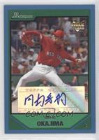 Hideki Okajima /500