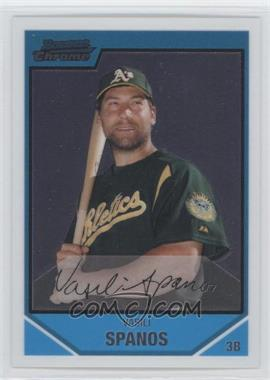 2007 Bowman Chrome Prospects #BC205 - [Missing]