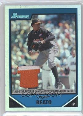 2007 Bowman Draft Picks & Prospects - Future's Game Prospects - Patch #BDPP66 - Pedro Beato /99