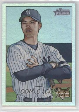 2007 Bowman Heritage - [Base] - Rainbow Foil #229.2 - Kei Igawa (Missing Facsimile Signature)