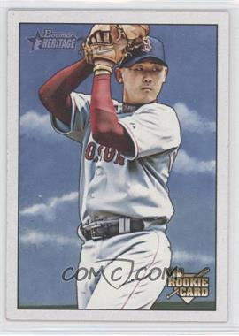 2007 Bowman Heritage - [Base] #250.2 - Daisuke Matsuzaka (Missing Facsimile Signature)