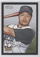 Akinori Iwamura /52