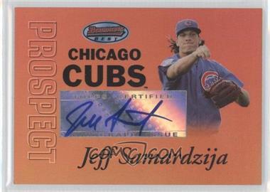 2007 Bowman's Best - Prospects - Gold #BBP38 - Jeff Samardzija /50