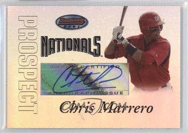 2007 Bowman's Best Prospects #BBP54 - Autograph - Chris Marrero