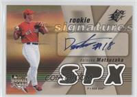 Rookie Signatures - Daisuke Matsuzaka