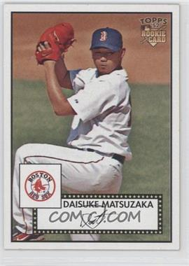 2007 Topps '52 - [Base] #50.2 - Daisuke Matsuzaka (In Action)