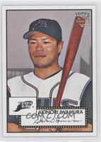 Akinori Iwamura