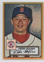 Hideki Okajima /52