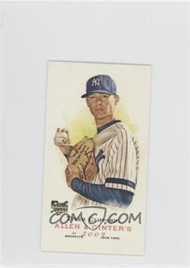 2007 Topps Allen & Ginter's Mini No Number Back #N/A - Tyler Clippard