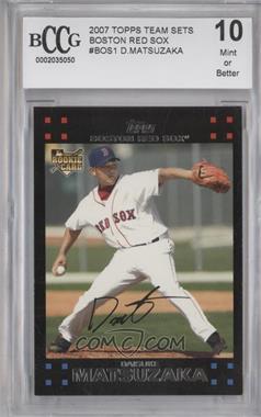 2007 Topps Boston Red Sox #BOS1 - Daisuke Matsuzaka [ENCASED]
