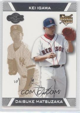 2007 Topps Co-Signers [???] #94 - Daisuke Matsuzaka