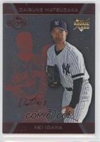 Kei Igawa, Daisuke Matsuzaka /199