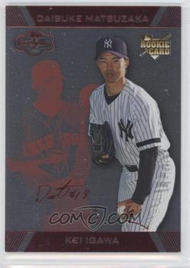 2007 Topps Co-Signers Silver Red #95 - Kei Igawa, Daisuke Matsuzaka /199