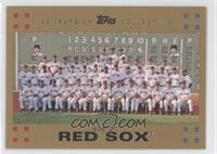 Boston Red Sox Team /2007