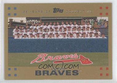 2007 Topps Gold #241 - Atlanta Braves Team /2007