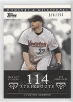Roger Clemens (2004 NL Cy Young - 218 Strikeouts) /150
