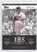 Curt Schilling (2004 AL All-Star - 2003 Strikeouts) /150