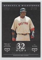 David Ortiz 2004 AL Silver Slugger - 75 Walks /29
