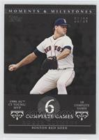 Roger Clemens (1986 AL Cy Young/MVP - 10 Complete Games) /29
