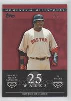 David Ortiz (2004 AL Silver Slugger - 75 Walks) /1