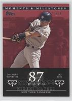 Hideki Matsui (2005 MLB Superstar - 192 Hits) /1