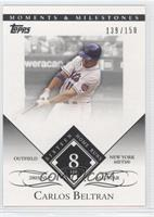 Carlos Beltran (2005 NL All-Star - 16 Home Runs) /150