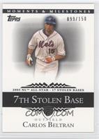 Carlos Beltran (2005 NL All-Star - 17 Stolen Bases) /150