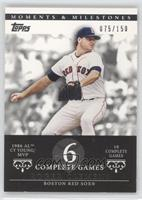 Roger Clemens 1986 AL Cy Young/MVP - 10 Complete Games /150