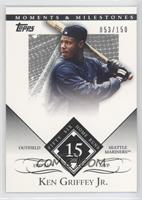 Ken Griffey Jr. (1997 AL MVP - 56 Home Runs) /150